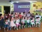许昌新爱婴早期教育中心 幼儿园小班开始招生了!