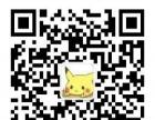 南风日语培训 高考日语