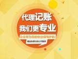 杭州注册公司电话