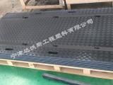 聚乙烯铺路板A宁津聚乙烯铺路板A聚乙烯铺路板厂家