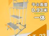 工業登高車移動平臺梯子帶輪超市上貨梯