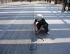 苏州专注防水 卫生间漏水 门窗外墙渗 房屋维修补漏