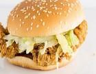 河南加盟麦乐堡汉堡多少钱