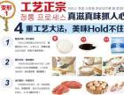 福建加盟小型寿司店 思米卷热门投资项目