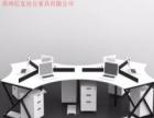 办公家具员工桌老板桌会议桌等厂家直销