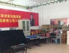 周村公园 钢琴声乐教室 招租
