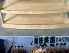 铁艺蛋糕柜生日蛋糕模型展示柜面包展柜中岛柜玻璃面包边柜货架