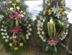 无锡殡葬服务流程,无锡丧葬服务公司电话