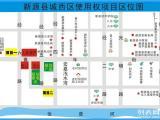 新源县城西新区共有两宗地块出让