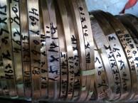 金磊铜铝专售h65软态黄铜带精密分条,镀锡铜带厂家现货库存