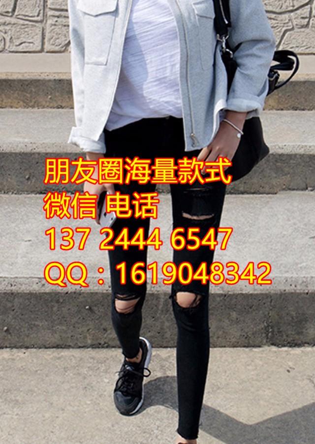 杂款牛仔裤批发便宜尾货处理女式牛仔裤长裤2元称斤回收牛仔裤