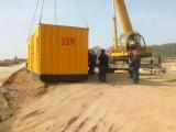 哈尔滨小型发电机出租