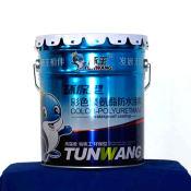 哪里有复合硅防水涂料_好的复合硅防水涂料哪里有卖