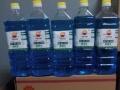 中石油车用尿素液、玻璃水、洗车液、机头水、轮胎蜡
