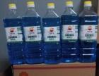 中石油玻璃水、洗车液、车用尿素液生产设备,免费技术