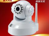 100万高清网络摄像机ip camera 720P无线监控摄像头