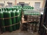 香洲區高純氧氣氬氣 珠海浩潤工業氣體配送