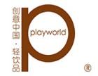 playworld创意轻饮品加盟