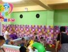 佳贝爱室内儿童乐园加盟游乐设备厂家全国连锁品牌
