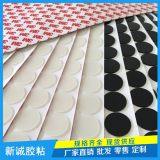定制黑色硅胶垫 固定硅胶垫 电器 数码防滑硅胶脚垫