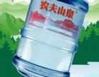 许昌农夫山泉高端水运营