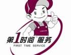太阳花散热器欢迎访问北京全市各区报修咨询电话您