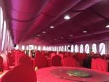 桌椅圆桌出租LED大屏出租舞台背景灯光音响出租企业