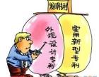 沧州如何在注册商标