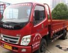 青岛发往烟台物流货物运输 长途货运搬家 钢琴货运