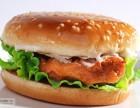 株洲肯德基技术鸡排炸鸡汉堡实体店培训带学员费用多少