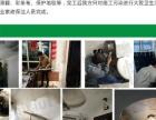 南京专业上门水电安装维修 电路改造 灯具安装与维修