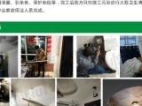 南京上门水电、打孔、防水、粉刷、门窗维修安装