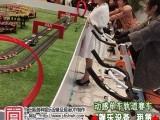 上海发电单车租赁 上海动感发电轨道赛车 上海体感自行车租赁