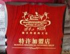 深圳金箔奖牌现货奖牌授权牌会员牌加盟牌定制