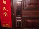 哈尔滨开锁换锁哈西 群力 正规开锁,110备案 技术 开车锁
