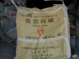 二手吨袋、集装袋、二手吨包