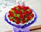 信阳罗山南街婚庆,婚车出租,婚庆策划,鲜花喜庆用品