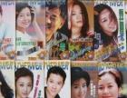 北方人杂志2000年1-12期全套12册