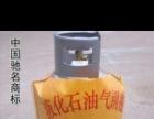 液化气配送,租售液化气钢瓶及炉具用品