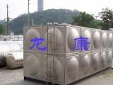 無菌不銹鋼水箱