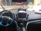 福特 翼虎 2013款 1.6GTDi 手自一体 两驱风尚型