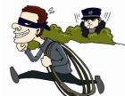 富柏律师事务所:盗窃被刑拘如何取保候审