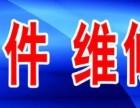 上海市宝山区江阳市场电脑上门维修