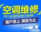 欢迎进入~!郑州志高空调(各区各点志高售后服务总部 电话