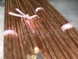 原上海华荣铜业供应锡青铜棒 磷铜棒 磷铜
