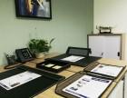 临时办公室/合租办公室 会议室出租