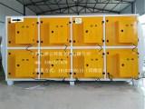 北京食品厂废气处理设备环保公司河北祥云环保工程有限公司