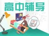 海珠小学语文辅导班,四年级语文,五年级语文补习