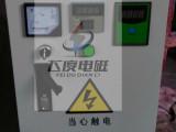 真空镀膜扩散泵改用电磁电磁加热控制器节电率30%