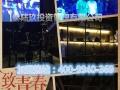 凤椰传奇音乐餐厅加盟 西餐 投资金额 50万元以上
